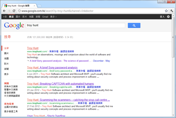 Google search for troy hunt