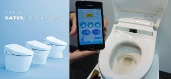 INAX Satis toilet